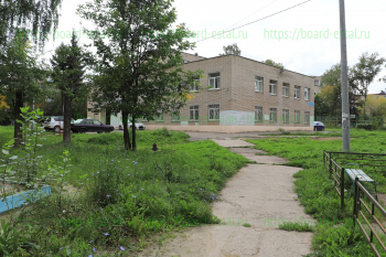 Прокуратура города Электросталь