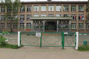Школа №18, дом 16