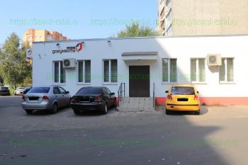 МФЦ на улице Победы