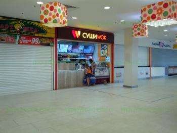 Магазин суши «Вок» в ТРЦ «Плаза»
