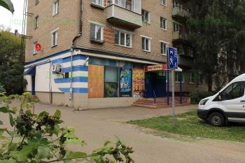 Магазин «Ветеран»