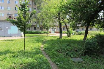 МФЦ, пр-т Ленина, 11