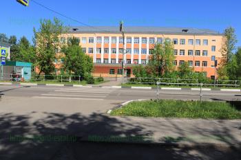 Школа №3 в Электростали