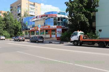 Магазин «Четыре лапы» ул. Победы в Электростали