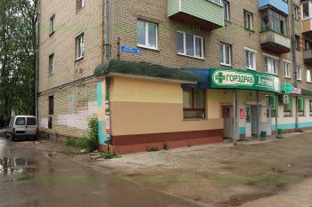 Дом 8 по проспекту Ленина