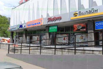 Магазин «Подружка» в ТЦ «Центральный»