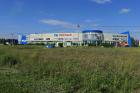 ТЦ «Первый» в Электростали
