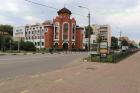 Банк «Возрождение» в Электростали