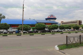 Торговый центр «Восточный»