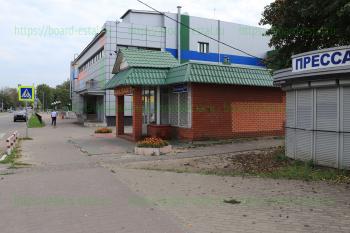 Кинотеатр «Современник», Тевосяна, 26А