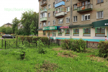 Аптека «Горздрав» на проспекте Ленина