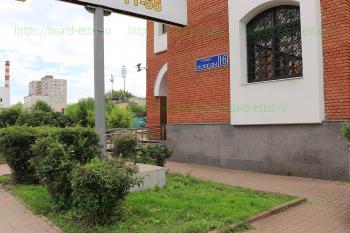 Улица Победы, дом 16