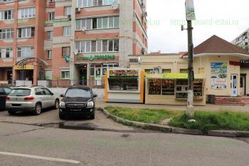 Аптека «Горздрав» на улице Западная