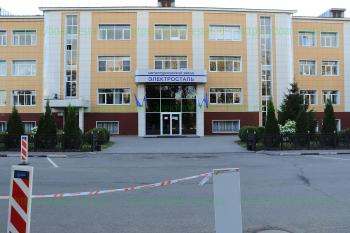 Заводоуправление АО «Электросталь»