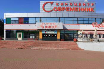 «Современник», Тевосяна, 26А