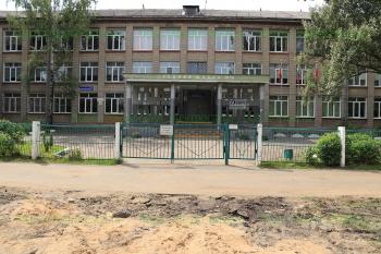 Школа №18 в Электростали