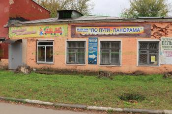 Магазин «По пути - панорама»