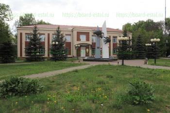 Культурный центр им. Н. П. Васильева
