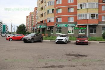 Аптека «Горздрав» на улице Ялагина