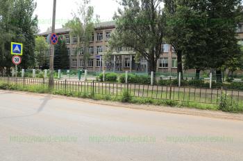 Средняя общеобразовательная школа №18