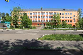 Школа №3, дом 44