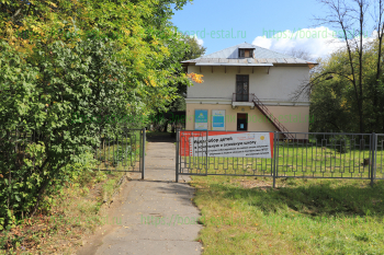 Школа «Атон», дом 32
