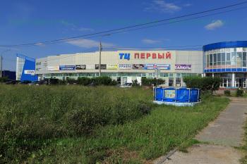 Торговый центр «Первый»