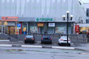 Аптека «Горздрав» на улице К. Маркса