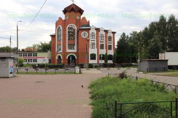 Офис «Возрождение» в Электростали