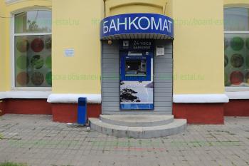 Банкомат на перекрёстке улиц Советская и Николаева