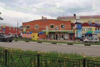 Торговый дом «Русь»
