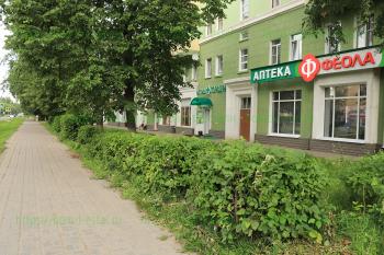 Аптека «Горздрав» на улице Карла Маркса