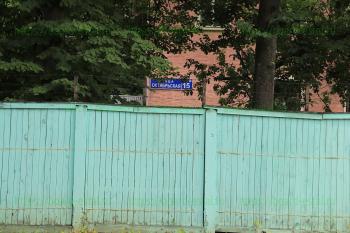 УК «Уютный дом» на улице Октябрьской, 15А