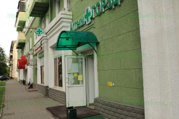 «Горздрав» на ул. К. Маркса, 46