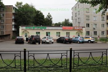 «Горздрав», Тевосяна, дом 21