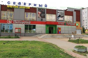 Аптека «Горздрав» на пр-те Ленина