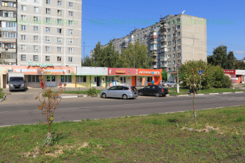 Магазин «Аладдин», аптека «Вита», Ялагина, 26