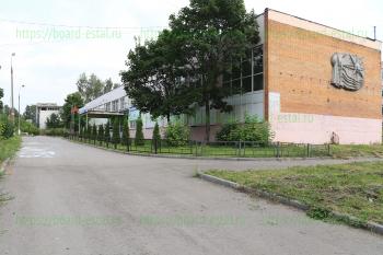 Гимназия №21