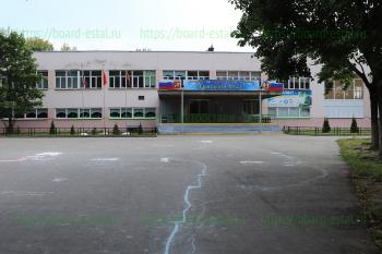 Гимназия №21 в Электростали
