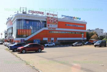 Торговый центр «Меридиан»
