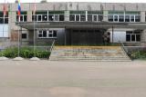 Школа №20 в Электростали
