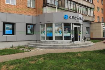 Банк «Открытие» на ул. Победы, дом 17 к1