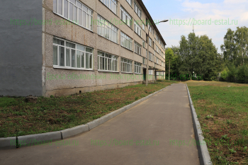 Средняя общеобразовательная школа №20