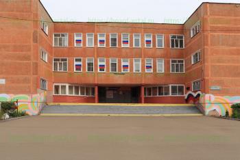 Вход в школу №11