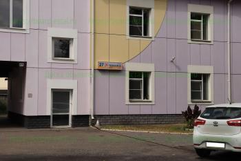 Улица Тевосяна, 27