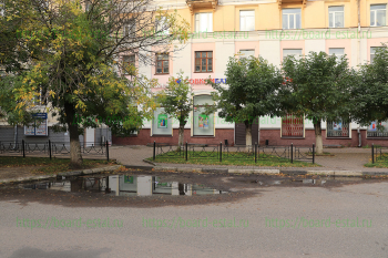 Отделение «Совкомбанк» на пр. Ленина