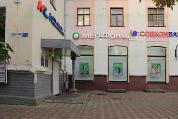 Дом 32/16 по проспекту Ленина