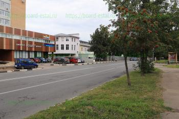 Улица Тевосяна и автобусная остановка «Фабрика печати»