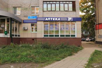 Отделение «Совкомбанк» на улице Мира