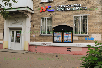 Мегаполис Сервис, пр. Ленина, 20